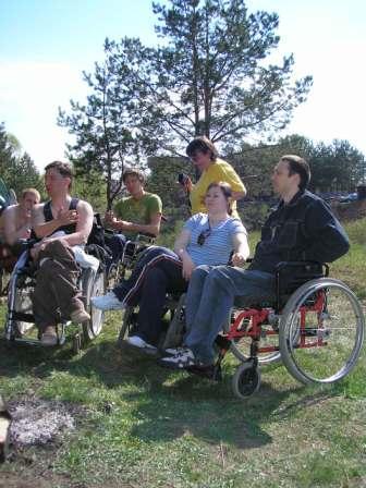 Пикник (10 мая 2008 г.)